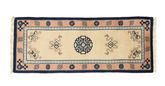 China antiquefinish carpet DFA515