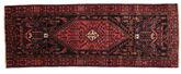 Hamadan carpet EXZR752