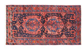 Kurdi carpet EXZX246