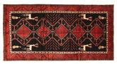Koliai carpet EXZX206