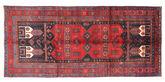 Tappeto Kurdi EXZX272