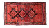 Kurdi szőnyeg EXZX271