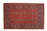 Pakistan Bokhara 2ply carpet RZZAF386