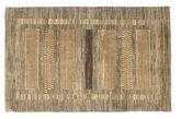 Ziegler Modern carpet SEZ50