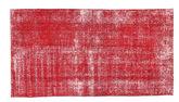 Colored Vintage carpet XCGW569