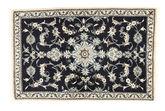 Nain carpet XVV211