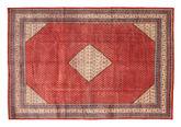 Sarouk carpet XVV16