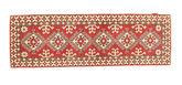 Tappeto Kazak NAP63