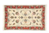 Tabriz 50 Raj-matto ABCN417