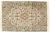 Tappeto Cachemire puri di seta XVZC68