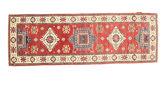 Tappeto Kazak NAR159