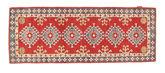 Tappeto Kazak NAR376