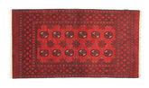 Afghan Teppich NAS197