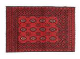 Afghan Teppich NAS151