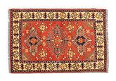 Afghan Kargahi carpet NAS781