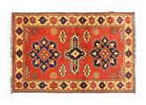 Afghan Kargahi tapijt NAS789