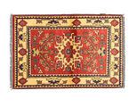 Afghan Kargahi carpet NAS784