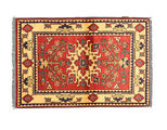 Afghan Kargahi tapijt NAS784