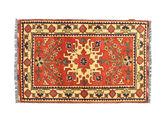 Afghan Kargahi carpet NAS786