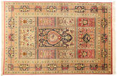 Qum silk carpet XVZI11