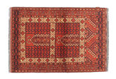 Afgán Kargahi szőnyeg NAS761