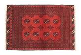 Afghan Teppich NAS155