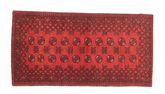 Afghan Teppich NAS36
