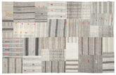 Kilim Patchwork carpet XCGZB371