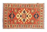 Tappeto Afghan Kargahi NAS806