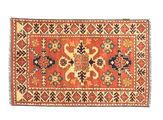 Afghan Kargahi carpet NAS810