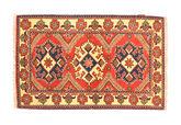 Tappeto Afghan Kargahi NAS763