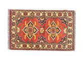 Afghan Kargahi tapijt NAS785