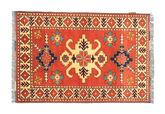 Afghan Kargahi carpet NAS807
