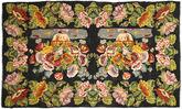 Rose Kelim carpet XCGZB1870