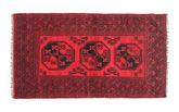 Afghan Teppich NAS191