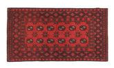 Afghan Teppich NAS193