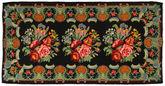 Rose Kelim carpet XCGZB1833