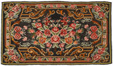 Rose Kelim carpet XCGZB1815