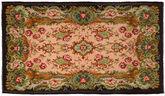Rose Kelim carpet XCGZB1789