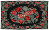 Rose Kelim tæppe XCGZB1694