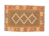 Kelim Afghan Old style Teppich NAU297