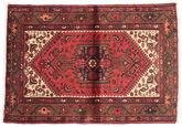 Hamadan carpet VEXZM17