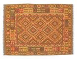 Tapis Kilim Afghan Old style NAU572