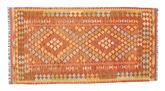 Tapete Kilim Afegão Old style NAU137