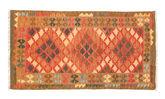 Tapis Kilim Afghan Old style NAU1266