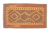 Kelim Afghan Old style Teppich NAU1227