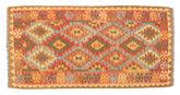 Kelim Afghan Old style Teppich NAU1194