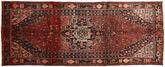 Kurdi carpet RIXA230