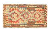 Kelim Afghan Old style Teppich NAU1119