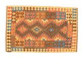 Kelim Afghan Old style Teppich NAU1264